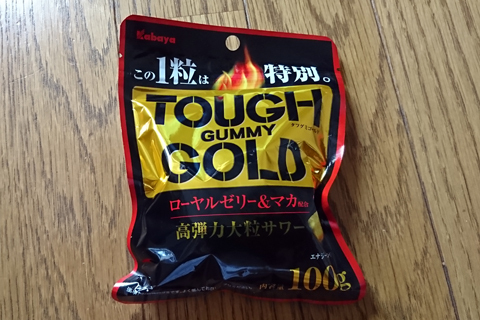 gummy_gold_1.jpg