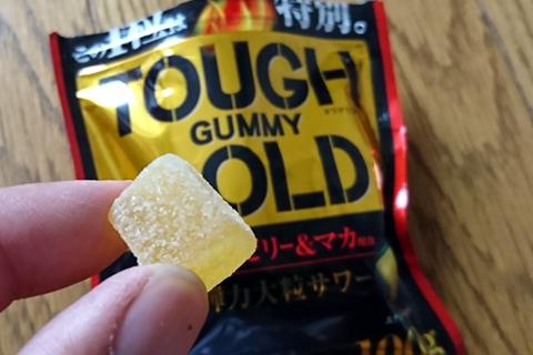 gummy_gold_2.jpg