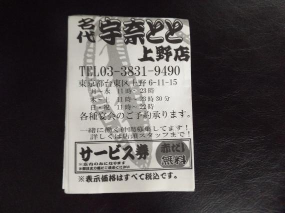 DSCF7526_20170911154924d1e.jpg