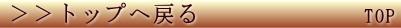 $「あなたにお願いしたい」とリピートいただくマッサージ講座-横浜【リピート率90%サロンをつくる】手技講座