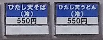 170730-03.jpg