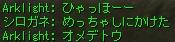 Shot00053 (1)