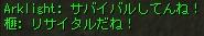 Shot00053 (3)