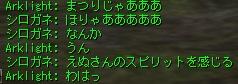 Shot000550.jpg