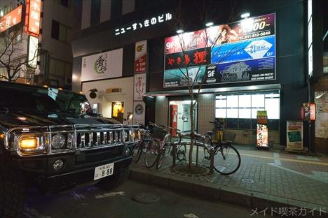 札幌ボカロバー