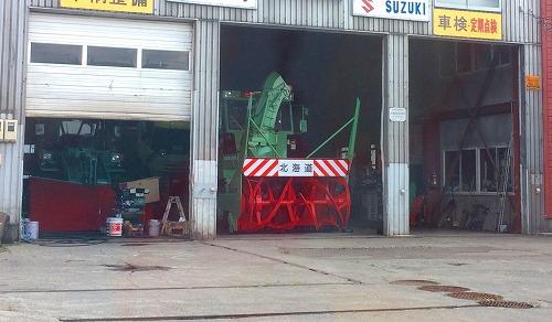 除雪車の準備