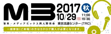 20171029 M3 2017秋_top