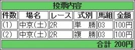 20170708 フェアチャイルド