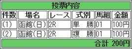 20170716 パイオニアワーク