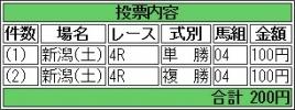 20170812 モーゼス