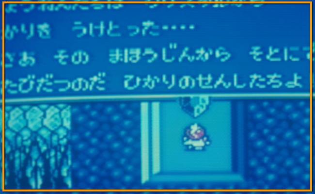 でぃさんⅣ話C005