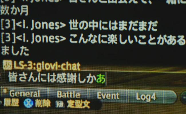 でぃさんX143