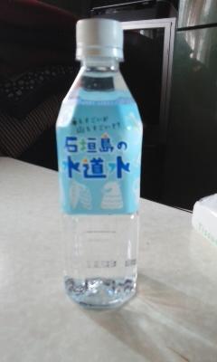 石垣島の水道水