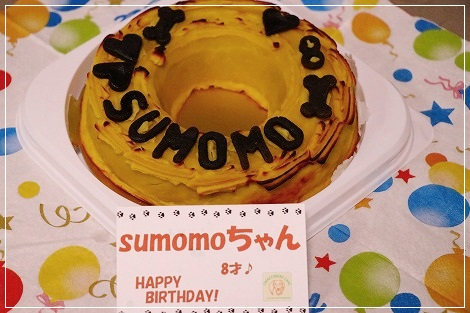 誕生日・・ではないけどね(笑)