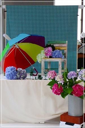 紫陽花と梅雨 のセット