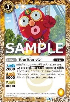 bs-20170524-000.jpg