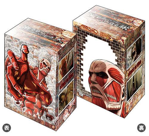 ブシロードデッキホルダーコレクションV2 Vol.255 進撃の巨人『巨人』