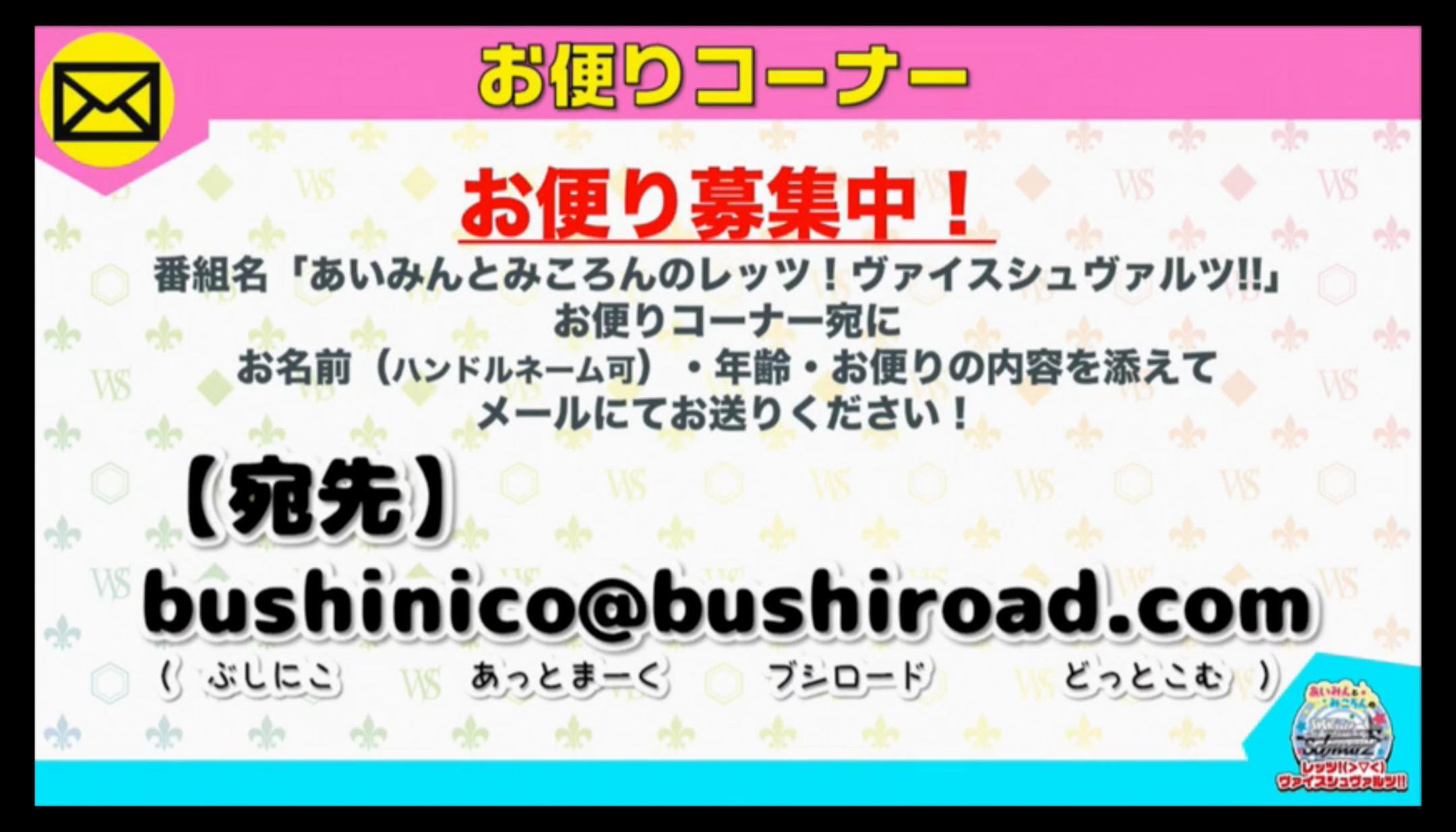 bshi-live--170526-003.jpg