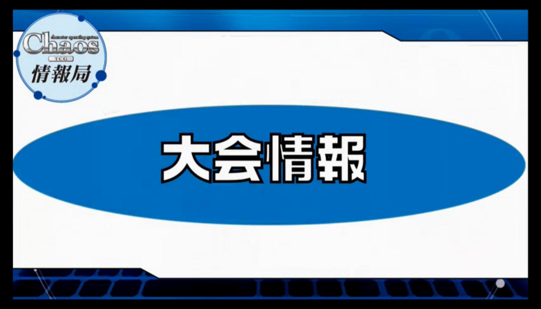 bshi-live-170601-037.jpg