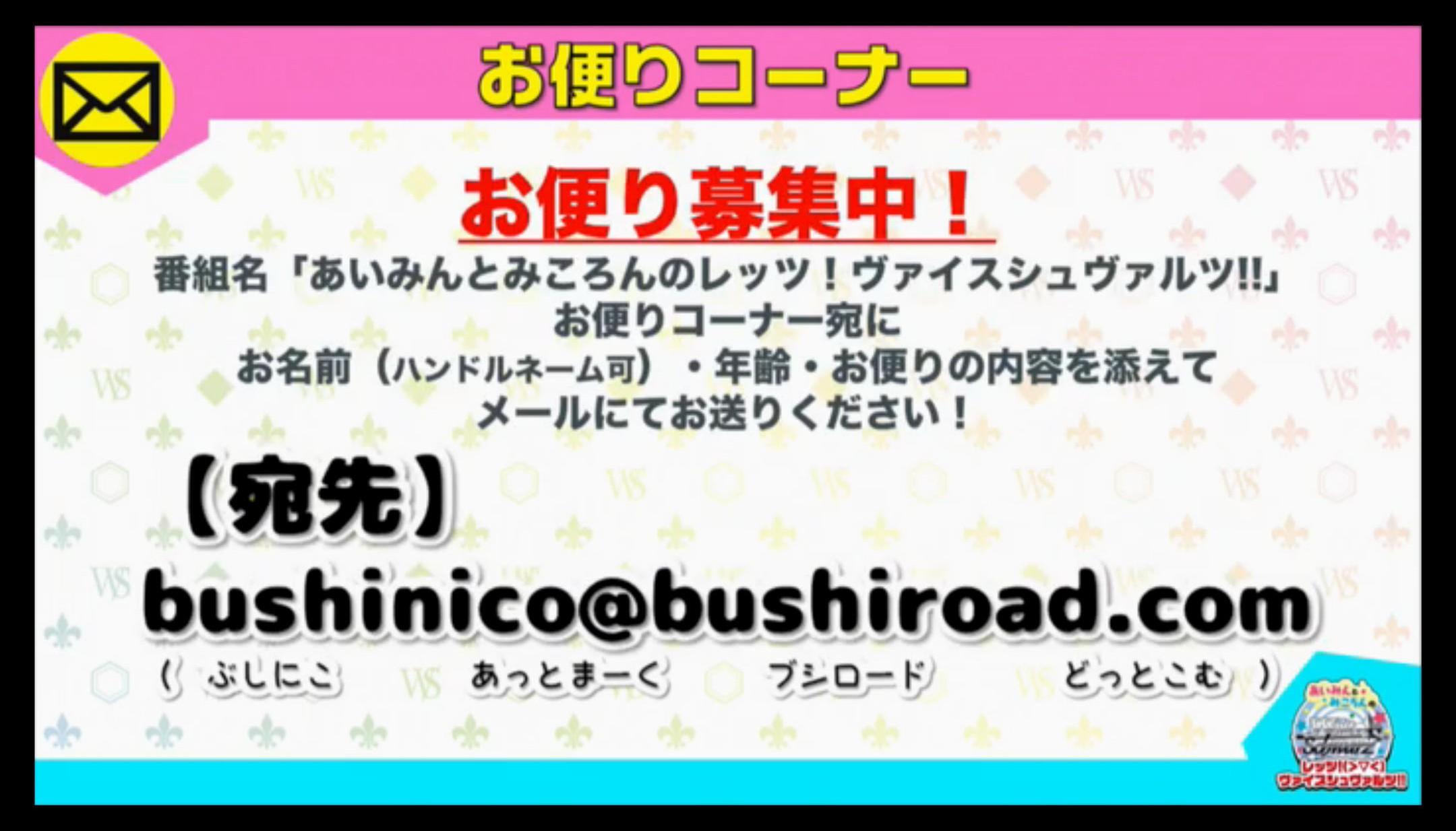 bshi-live-170707-001.jpg