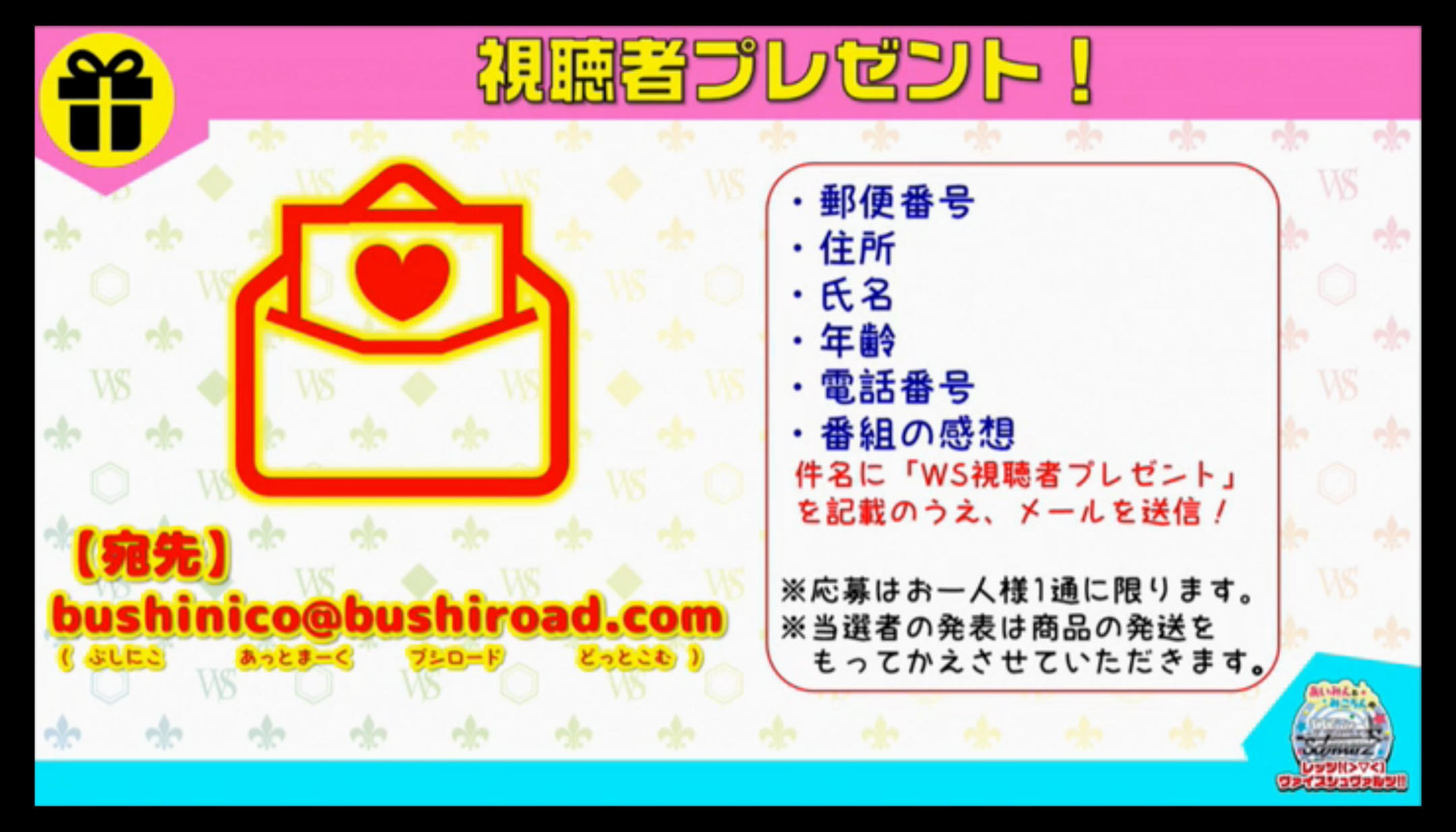 bshi-live-170707-021.jpg