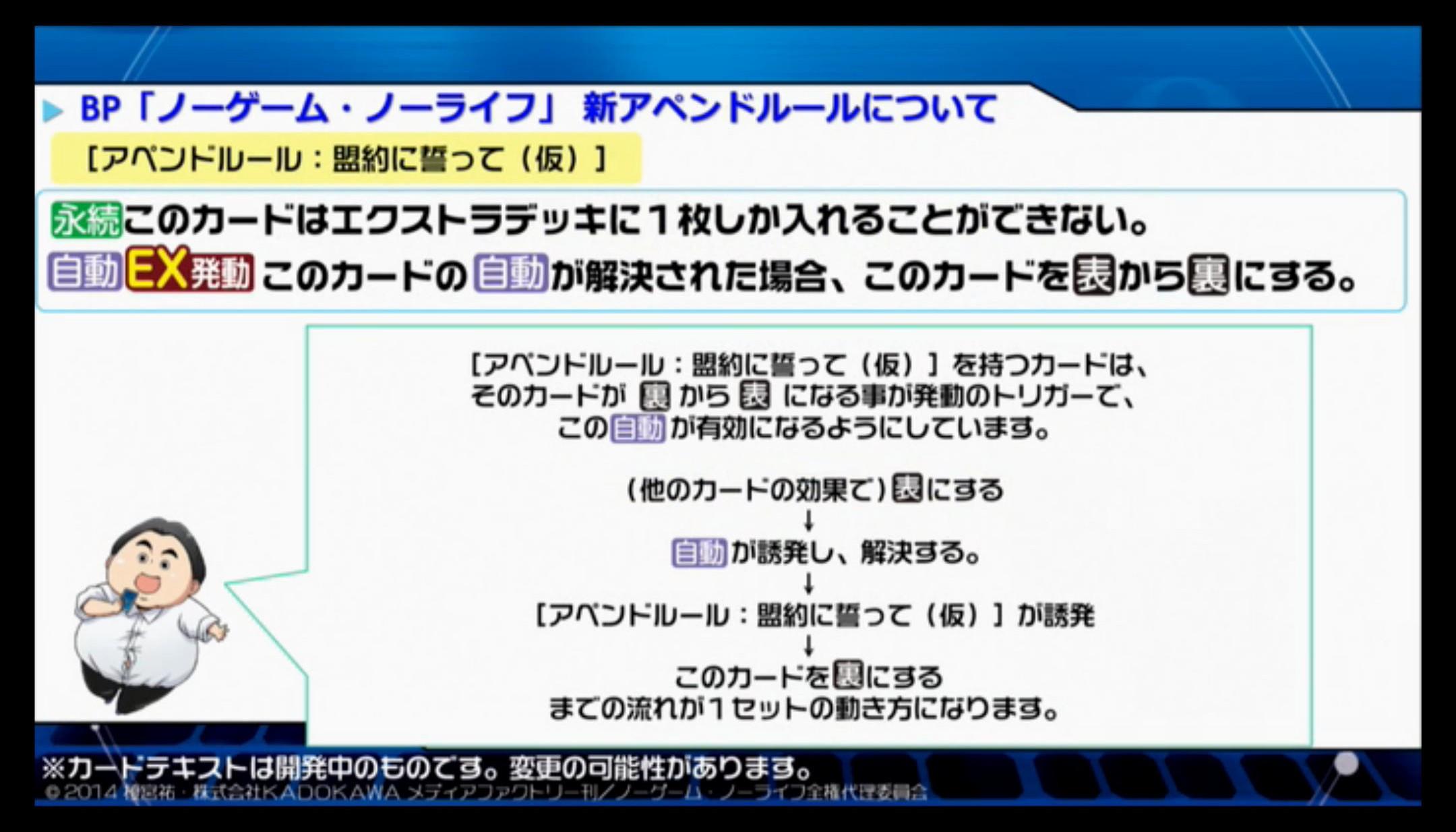 bshi-live-170914-024.jpg