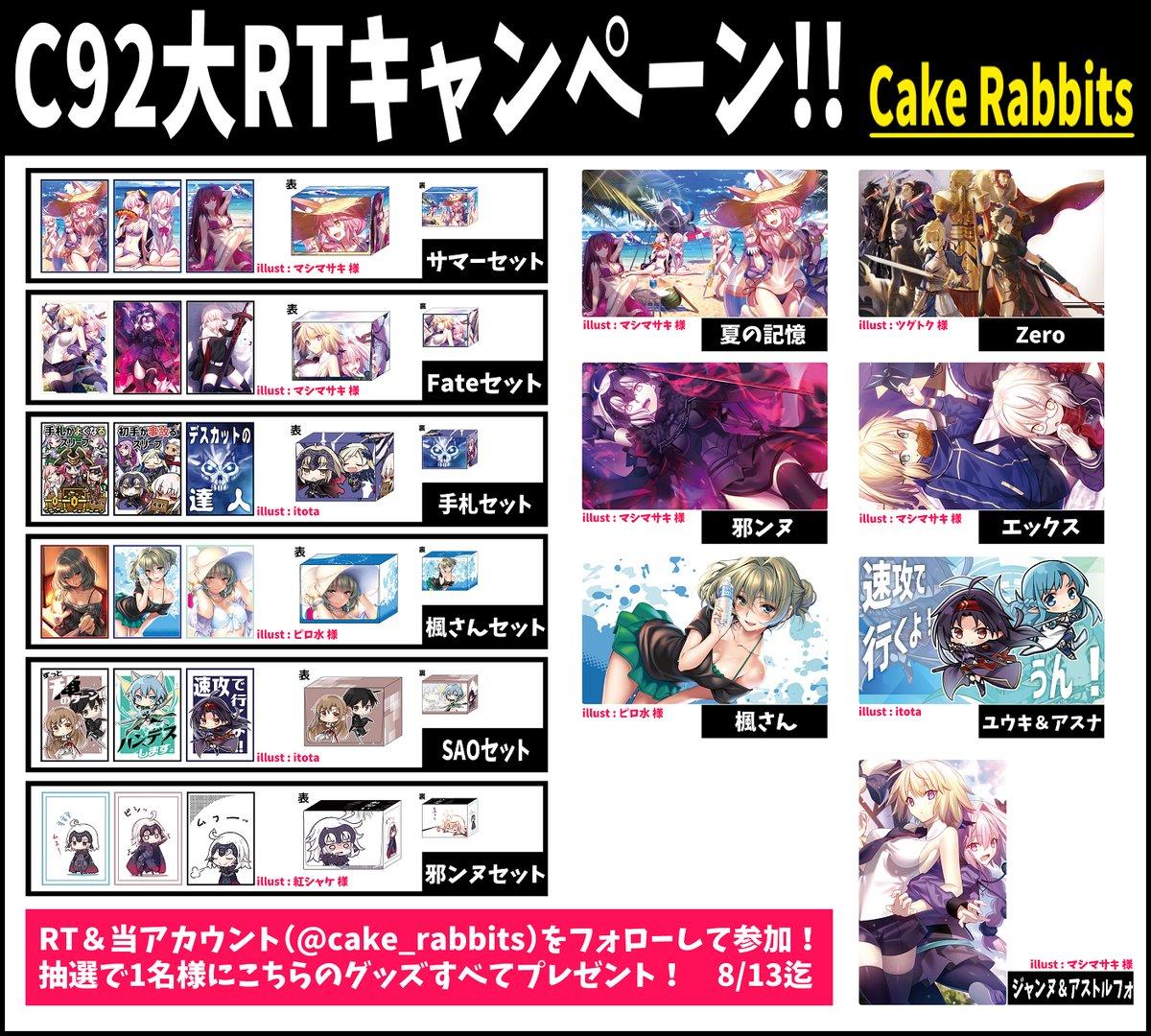cake-rabbits-20170809-027.jpg