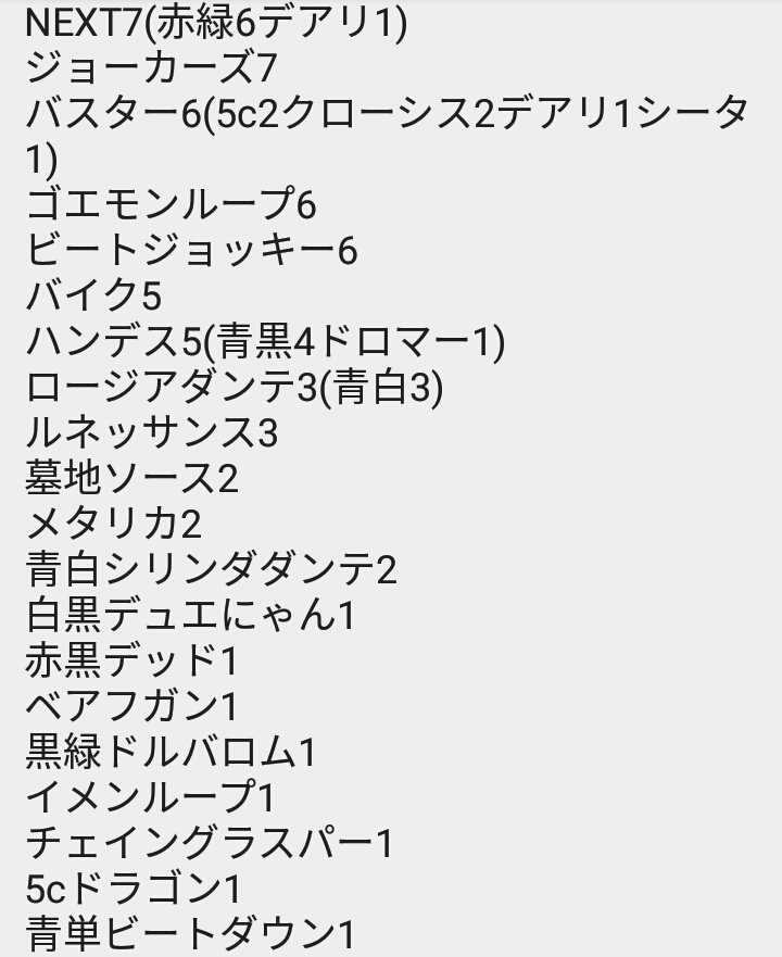 dm-fukuyamacs-20170625-share-rate.jpg