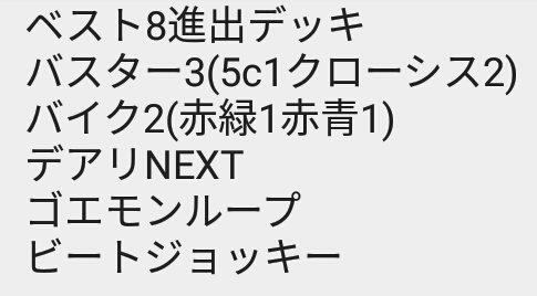 dm-fukuyamacs-20170625-top8.jpg