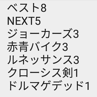 dm-okayamacs-20170813-top8.jpg