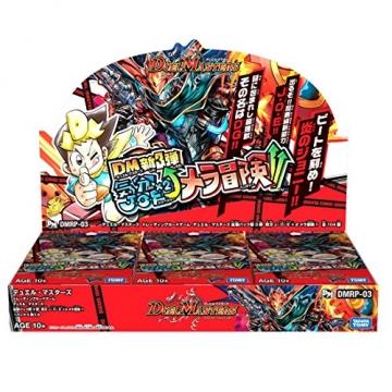 dm-pack-20170714-000.jpg