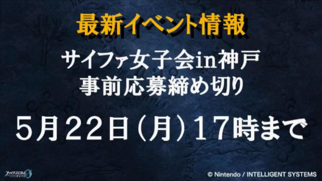 fe-cipher-live-20170514-031.jpg