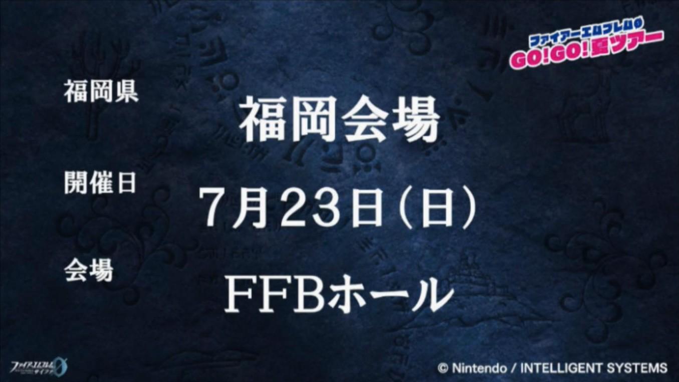 fe-cipher-live-20170514-038.jpg