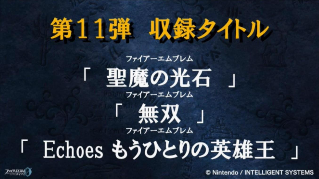 fe-cipher-live-20170514-057.jpg