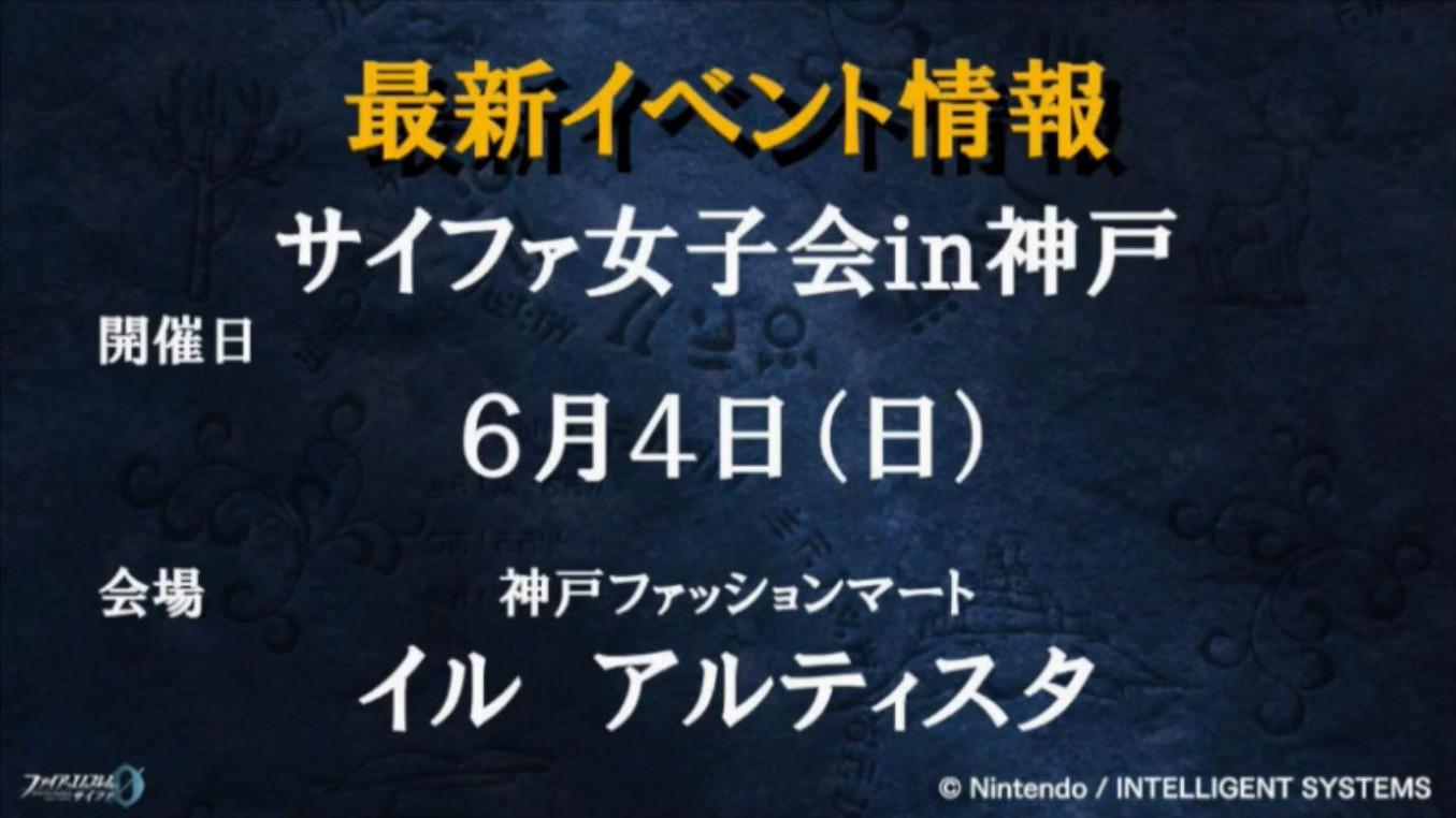 fe-cipher-live-20170514-060.jpg
