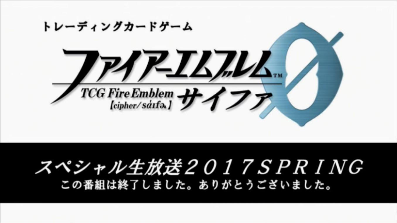 fe-cipher-live-20170514-061.jpg
