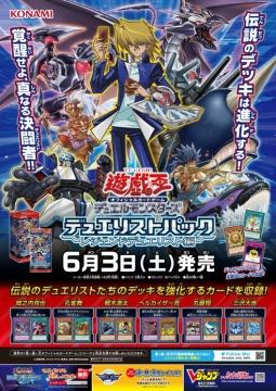 legend-duelist-2017-20170510-100.jpg