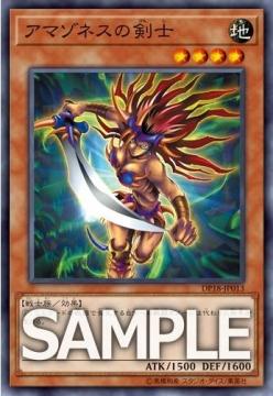 legend-duelist-2017-20170527-001.jpg