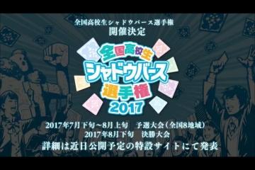 svf-live-20170507-003.jpg