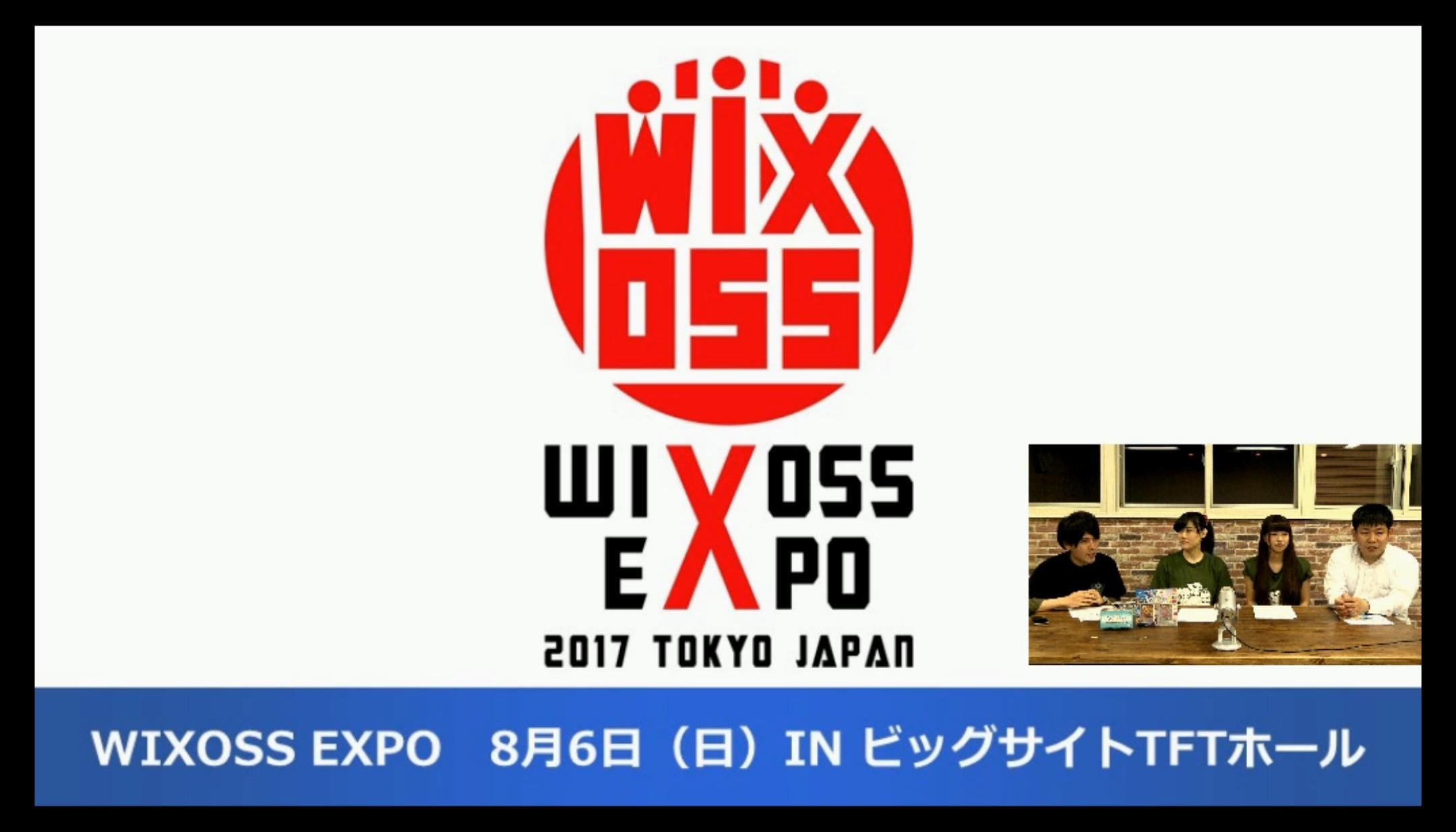 wixoss-live-170531-006.jpg