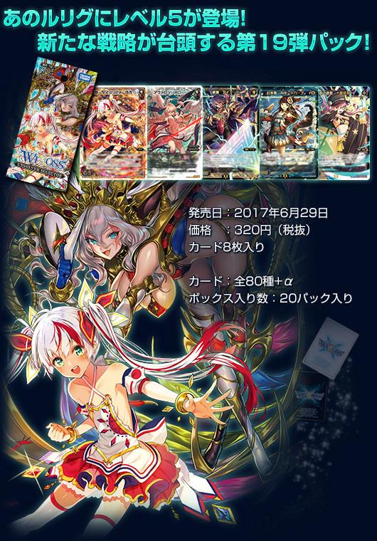 wx-20170512-001.jpg