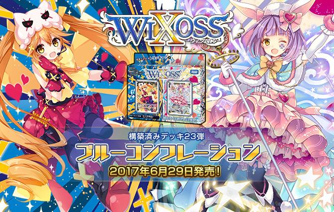 wx-20170512-006.jpg