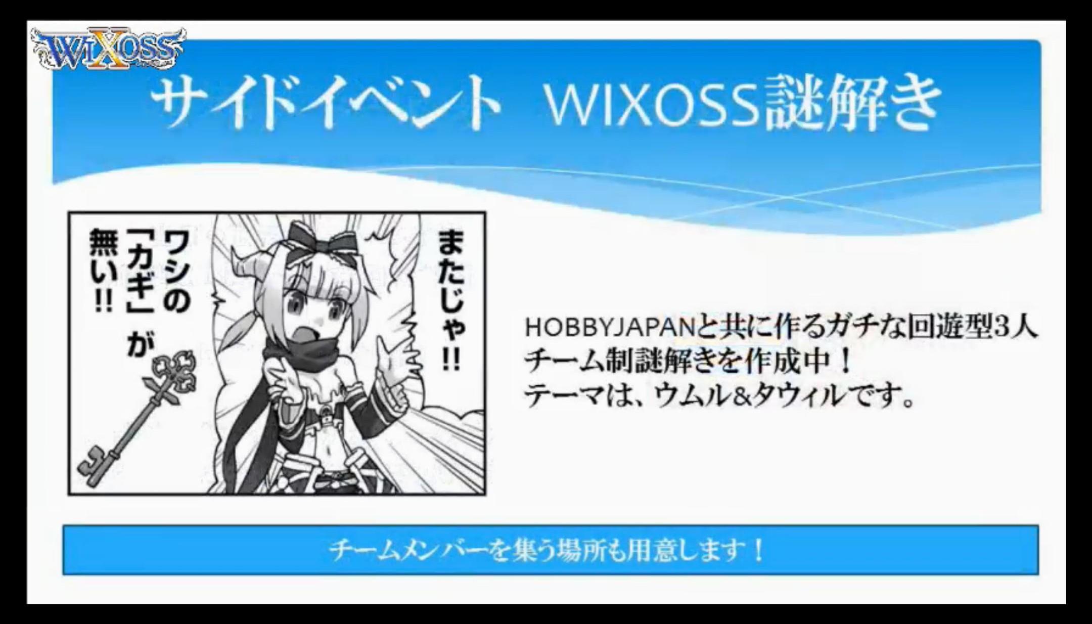 wx-live-170629-009.jpg