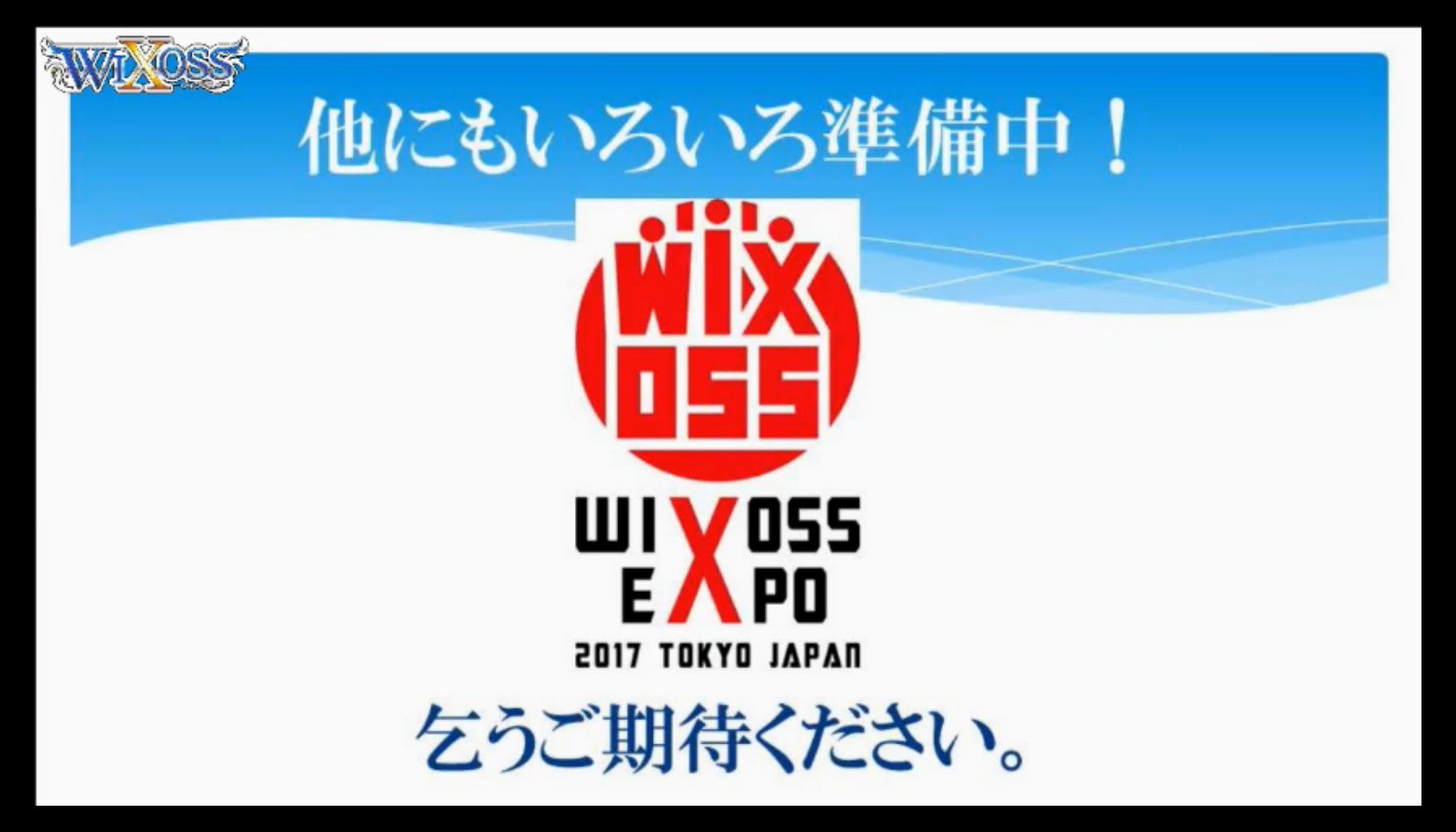 wx-live-170629-011.jpg