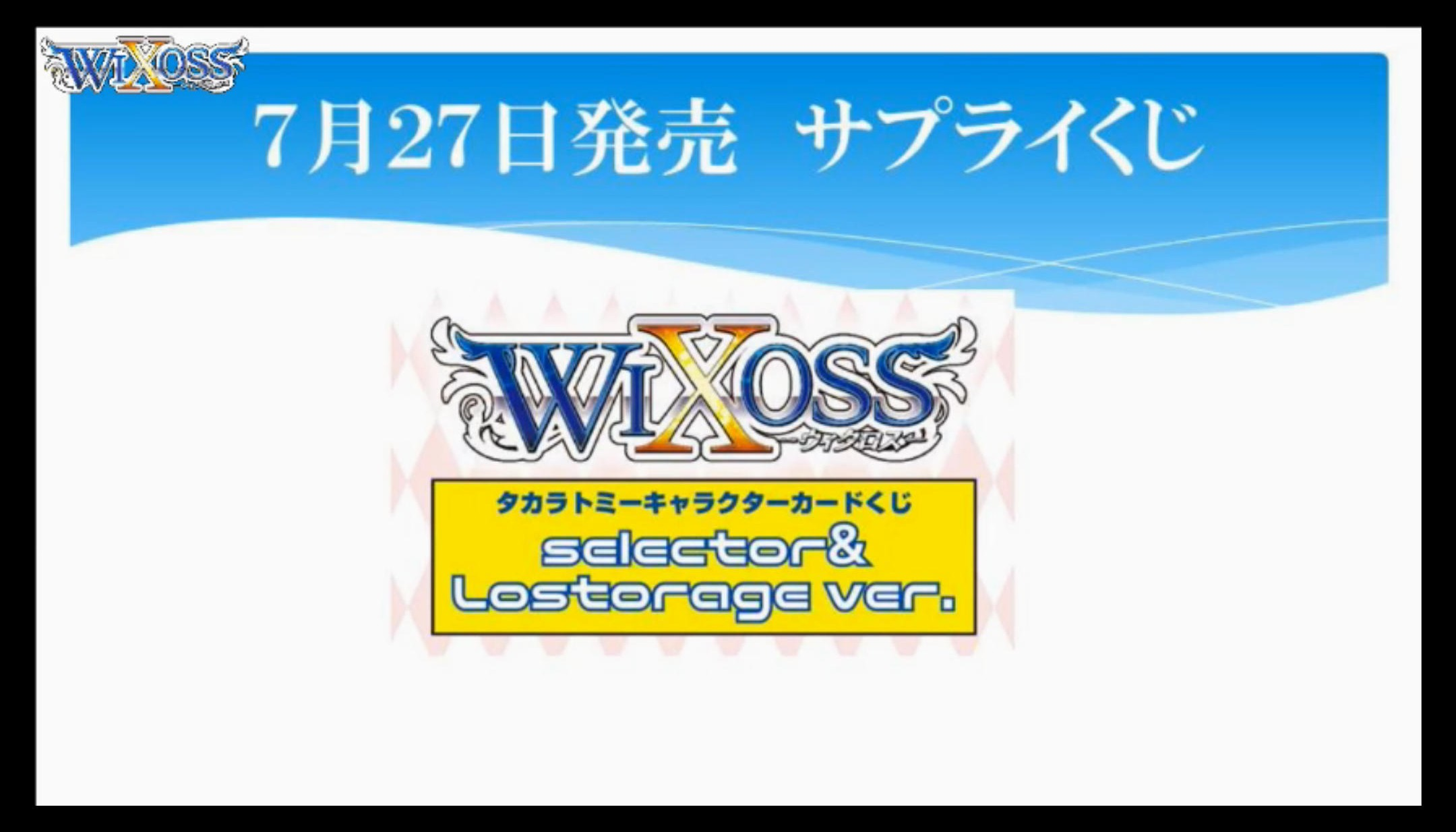 wx-live-170629-012.jpg