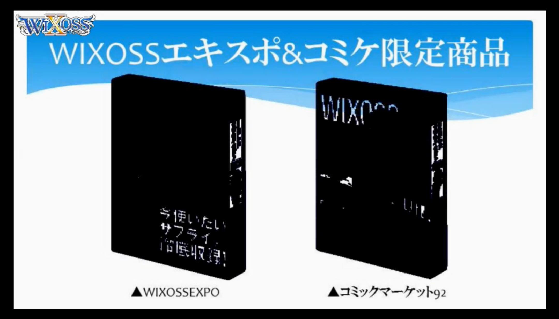 wx-live-170629-024.jpg