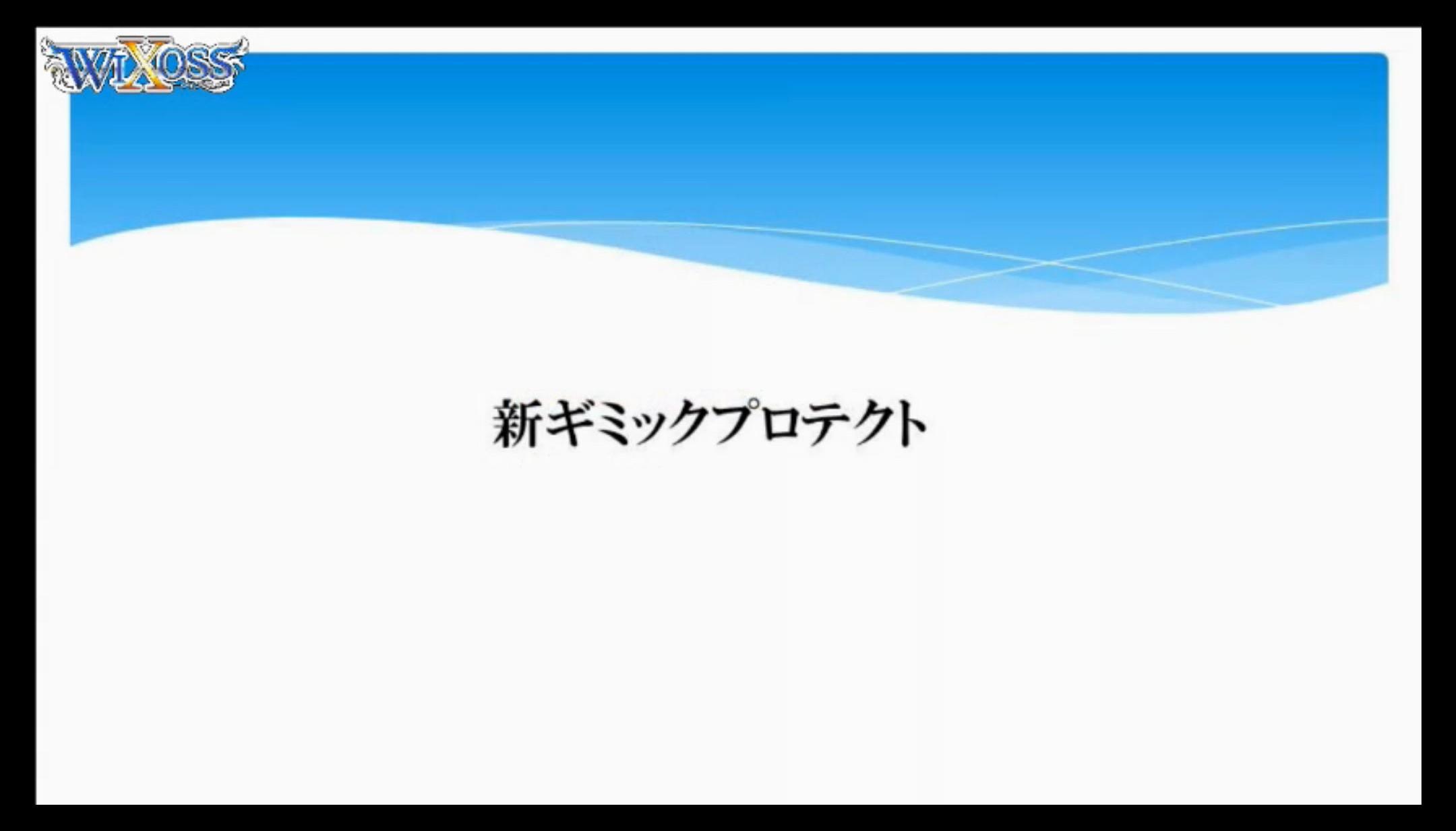 wx-live-170629-037.jpg
