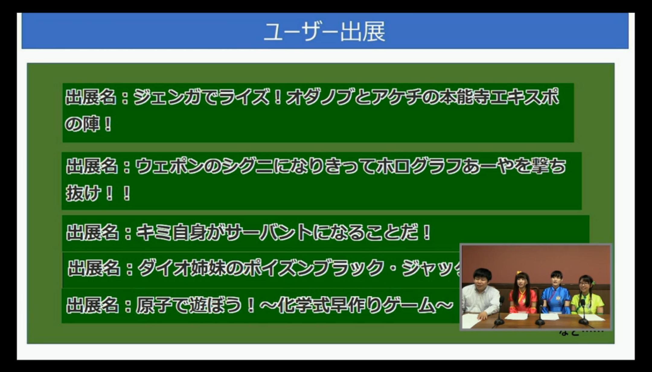 wx-live-170724-005.jpg