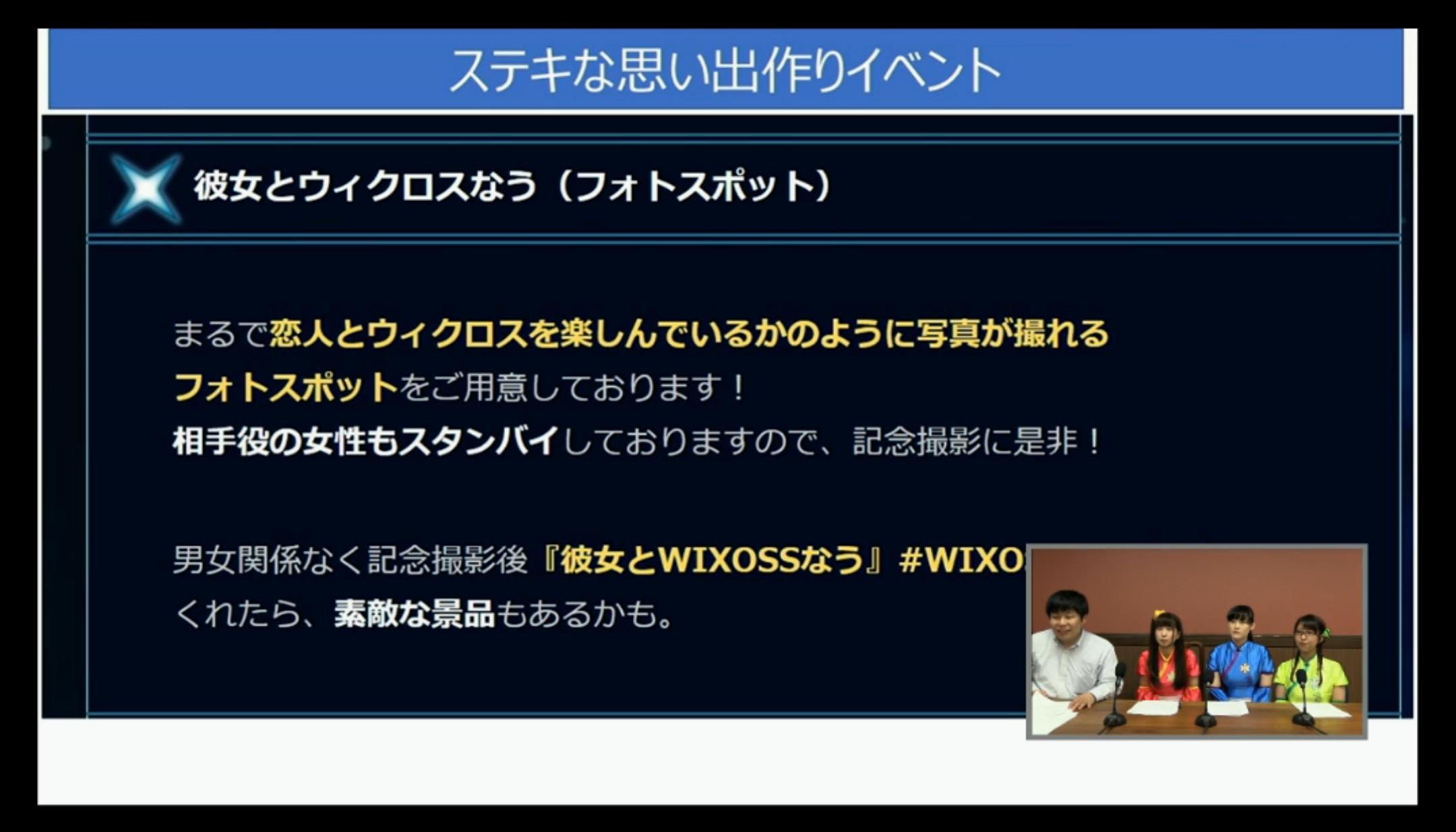 wx-live-170724-006.jpg