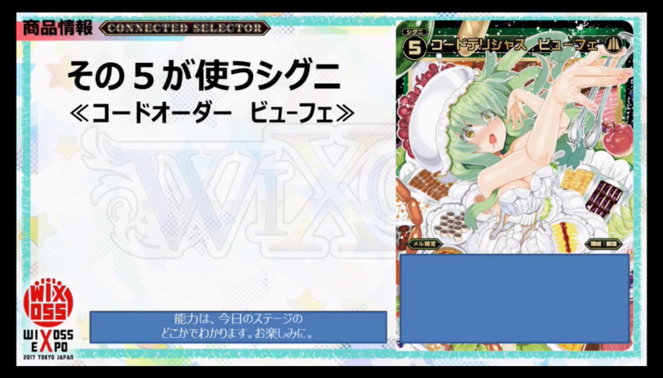 wx-live-170806-003.jpg